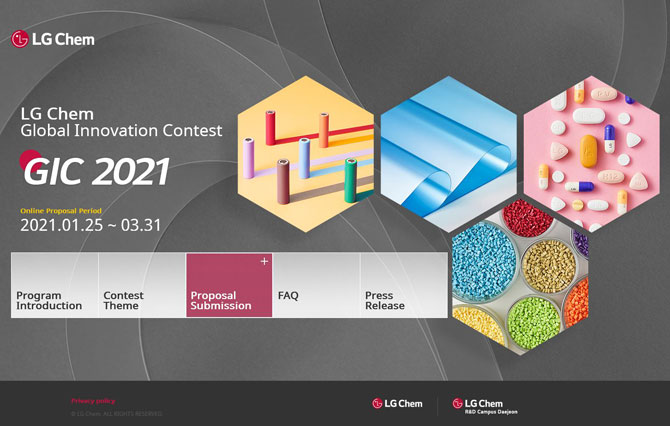 LG Chem Searches for Global Sustainable Innovative Technologies